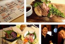 横浜で味わう三陸の幸、うにと日本酒『和食バルyou‐say』~孤独の「ゆうじのグルメ」~