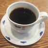 中野 Muto Coffee
