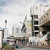 西新井駅 喫煙所