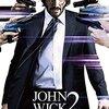 映画『ジョン・ウィック:チャプター2』JOHN WICK: CHAPTER 2 【評価】B チャド・スタエルスキ