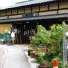 「マダム倶楽部」活動報告 この日の活動前のランチは「梅の花村」の「あさひぱん」です 7月12日