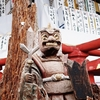 【京都でお伊勢参り】吉田神社 斎場所大元宮 【2020 節分祭 2月2日(日)から3日間】