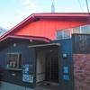 八幡浴場|大岡山のハワイアン銭湯|湯活レポート(銭湯編)vol529