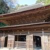 舎利殿 円覚寺