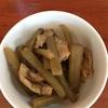 【いま旬野菜】フキを農産物直販所で買って煮て食べた