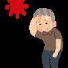 【つけろ】暑い日に意地でもエアコンをつけない高齢者に対する介護士の説得の仕方【熱中症】