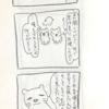 【4コマ漫画】ぷーちゃんの奇妙な探求(#26~#30)
