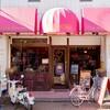 ナポリタン二皿にビク〜リ@Star Cafe 初訪問