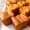 簡単!「濃厚かぼちゃケーキ」作り方・レシピ。
