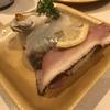 下今市で『魚べい 今市芹沼店』冬の旬フェアを堪能してきた(寿司1軒目)