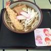 【食レポもあるよ】3月のライオン×西武・そごうのスペシャルコラボ!『川本家のふくふく食堂』でコラボメニューを食べてきた!