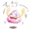 【封印していたストレスがスッキリ浄化される場 萌えコン塾講座プチレポ】