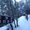 催行決定!2月16日(土)発 八ヶ岳・天狗岳雪山ツアー by ニコ