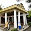 【京都】【御朱印】八幡、『飛行神社』に行ってきました。 京都観光 そうだ京都行こう 女子旅