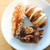 【京都】宇治市のパン屋さん「たま木亭」「中路ベーカリー」を巡ってきました!