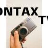 ズームも出来る高級コンパクトフィルムカメラ - CONTAX TVS -