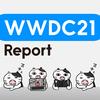AppleのデザイナーからZOZOTOWN新UIへのフィードバック - WWDC21参加レポート