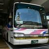 西日本JRバス 名神高速線特急便