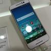 HTC One S9 レビュー!! 妥協の産物か否か。