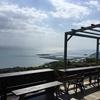 太平洋を一望するカフェ