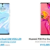 Huawei P30 ProのSIMフリー版が発売されたので価格を比べてみた