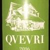Qvevri Yamabudo Sapporo Fujino Winery 2016