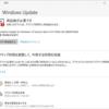 Windows10 19H1がMay 2019 Updateの愛称となり、リリースは5月下旬となることが決まったようです