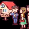 不動産屋とは「性悪説」を前提に対応すべき――宅建士資格より営業成績を評価する体質