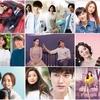 11月から始まる韓国ドラマ(スカパー)#1週目 放送予定/あらすじ