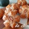 繰り返し作りたくなる定番のクルミパン~ポイントは【甜菜糖】の優しい甘さと【グラハム粉】の食感の良さ