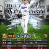 【プロスピA】リアルタイム対戦最強左先発投手:大野雄大投手 相手をてんてこ舞いにする配球を紹介!  防御率0点台狙えるぞ!