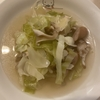ホットクックで作る夕ごはん65キャベツとウィンナーのスープ
