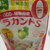 糖質制限(デュカンダイエット)で使える調味料とドレッシング②