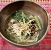 胃や消化器が疲れた時に消化に優しいスープ