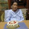 同居の義理の母が90歳、卒寿の誕生日。