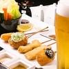 【オススメ5店】吉祥寺・荻窪・三鷹(東京)にある串カツ が人気のお店