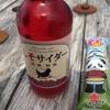 6/13 護摩壇山withおやじ転車さん、カバちゃん