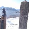 真冬の奥日光・中禅寺湖~自然が作った氷の芸術