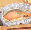 【 ご飯ログ 】 鮭ときのこのバターホイル焼き 〜『衛宮さんちの今日のごはん』第二話 作ってみた【 レシピ 】