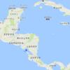 あったかいニカラグア の巻