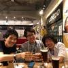 Rails / OSS パッチ会 2018年8月のお知らせ