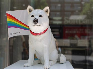 SoftBank Corp.'s LGBTQ Inclusion Initatives Awarded Highest Rating for Fourth Year in a Row