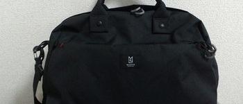スポーツジム通いや小旅行におすすめの鞄「MILESTO(ミレスト)ダッフルバッグ」