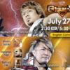 7.27 新日本プロレス G1 CLIMAX 28 9日目 ツイート解析