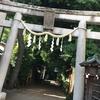 都内のんびり旅〜戸越神社の思い出編〜