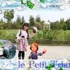 ヴェルサイユ宮殿 愛の殿堂 ハネムーン旅行記2014 フランス&イタリア♪