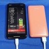 【ダイソー】100均のLightningケーブルでiPhone 11が充電できた