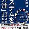 ほぼ日刊Fintechニュース 2017/08/01