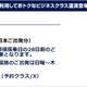 ANA/JALのKUL行き長期滞在用(9日~)のビジネスクラス(9万円台)そろい踏み、など
