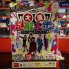 名古屋の周遊型リアル脱出ゲーム『なごや大須謎解き食べ歩き』の感想